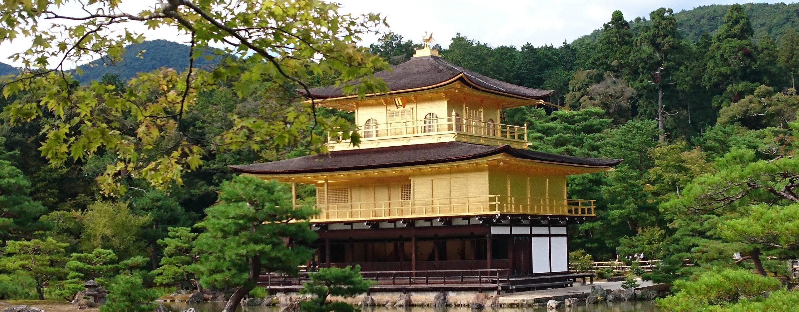 Храмы Киото, все необойти…