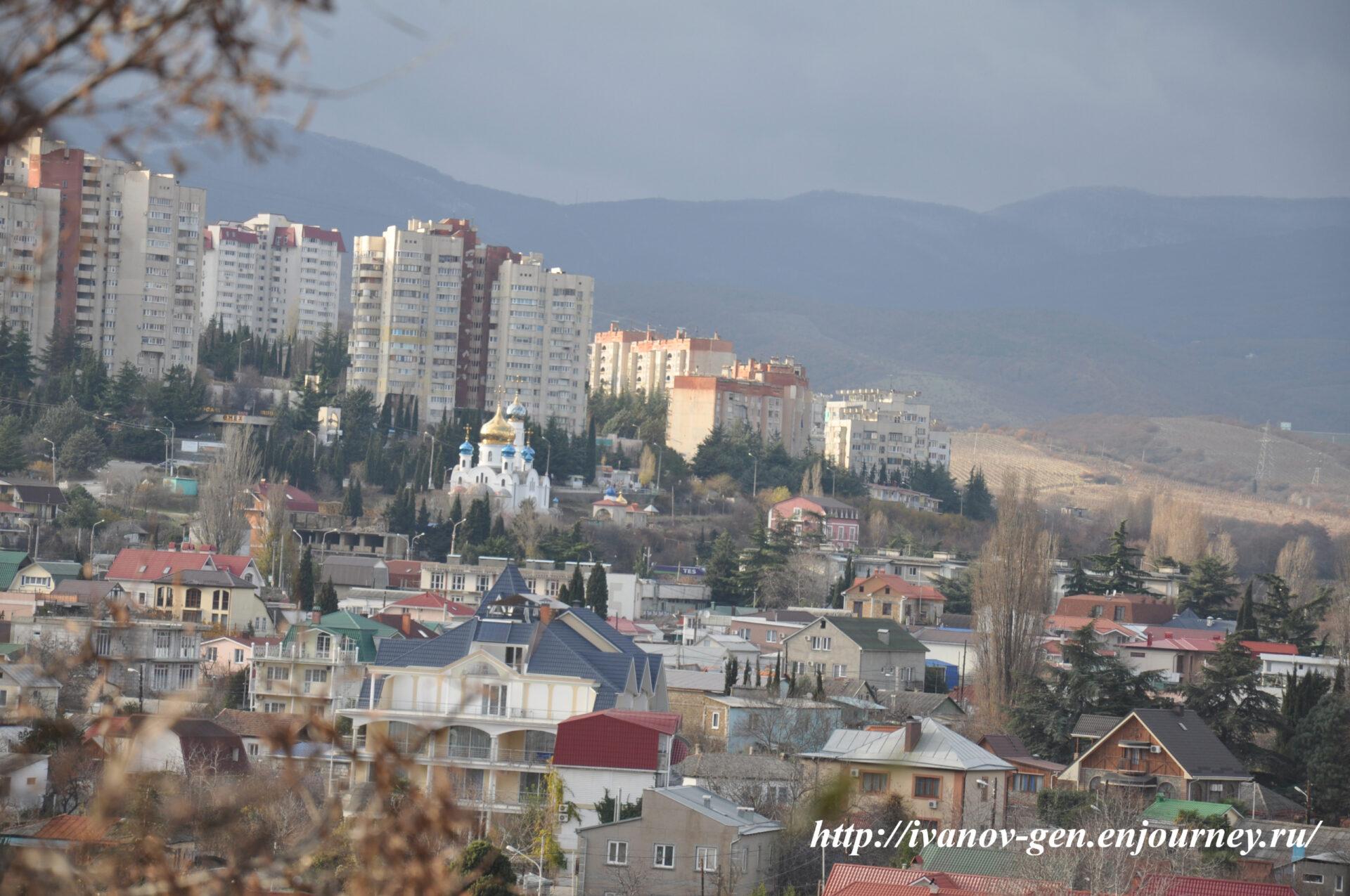 Крымские каникулы. Часть 4. Алушта