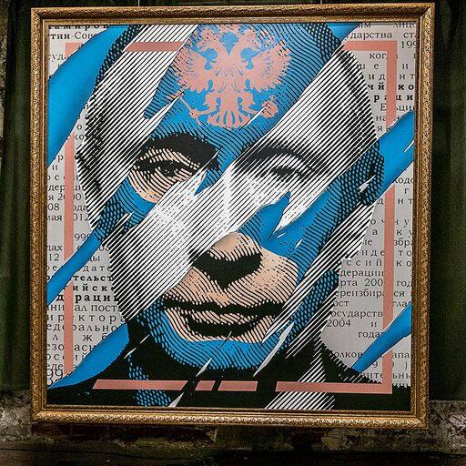 Москва. Выставка «SUPERPUTIN»