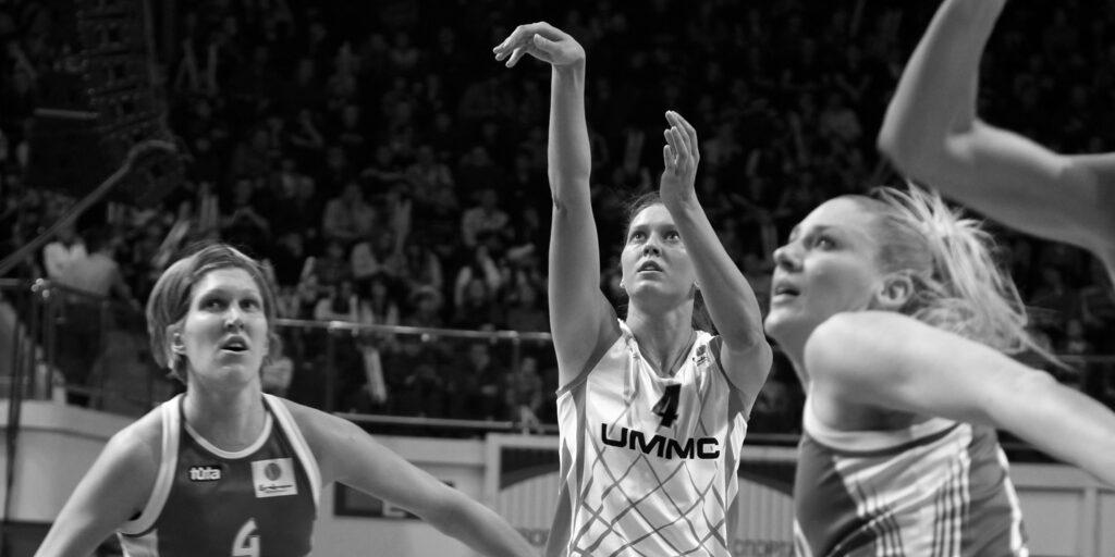 Баскетбол в Екатеринбурге.