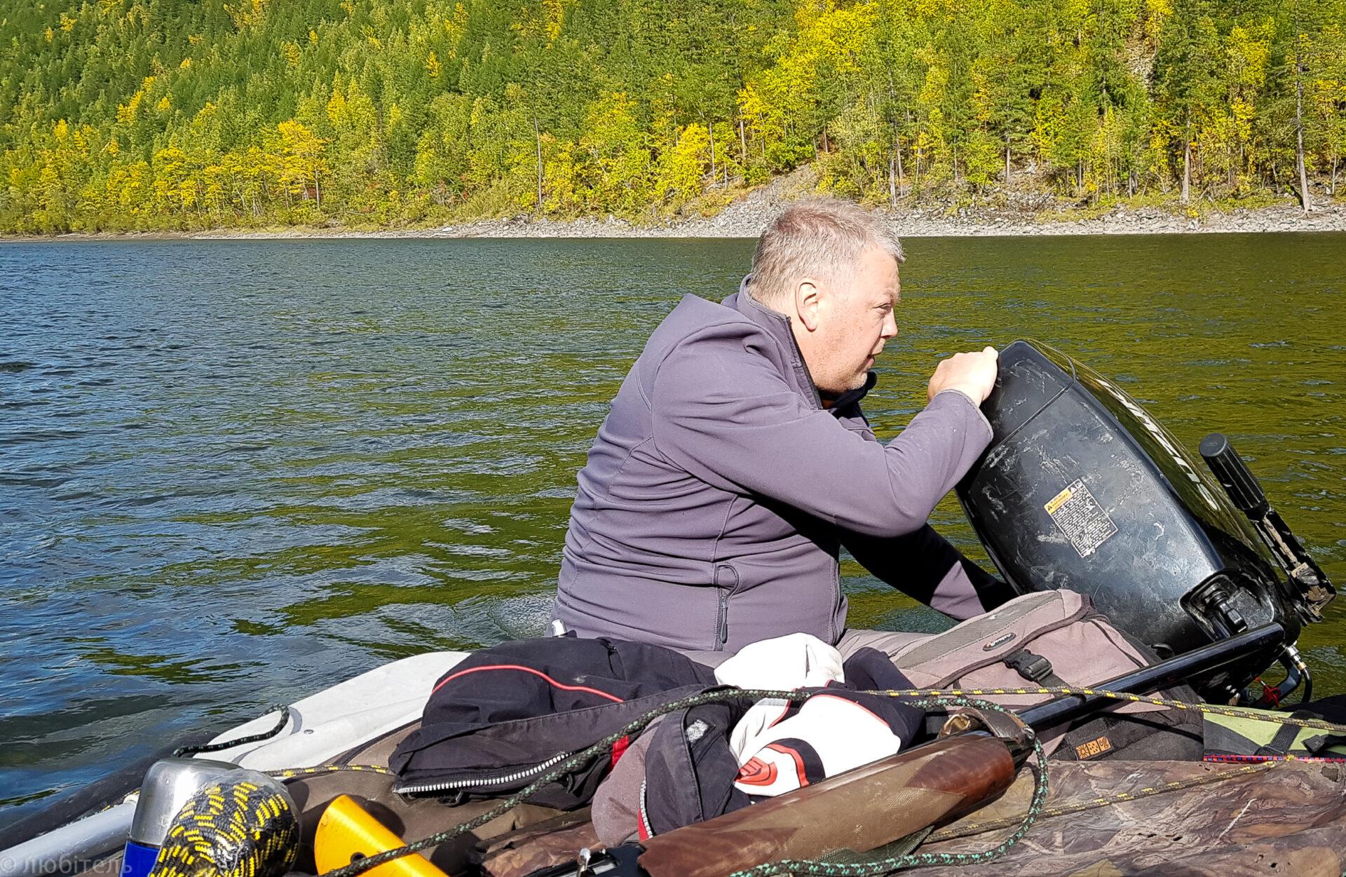 Плыла-качалась лодочка, дапоТомпо-реке. Часть 4