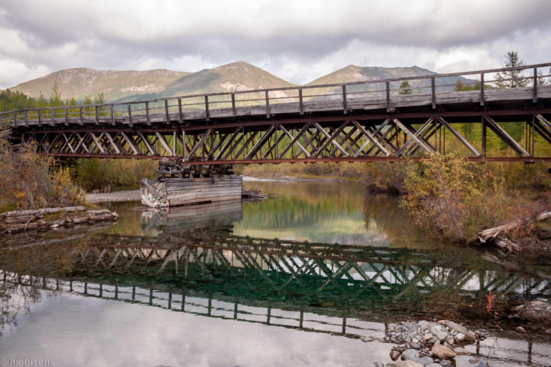 Плыла-качалась лодочка, дапоТомпо-реке. Часть 2