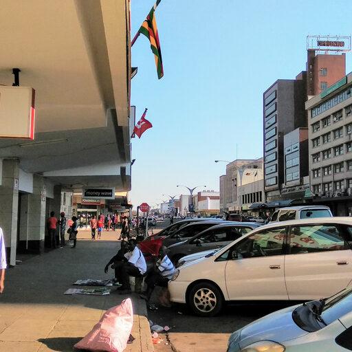 Скромное обаяние провинциальной Африки