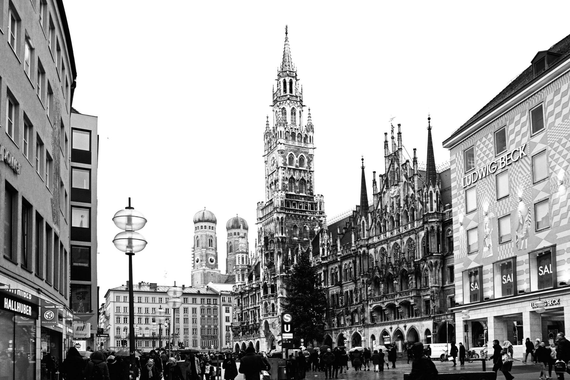Виды сМюнхенской ратуши.