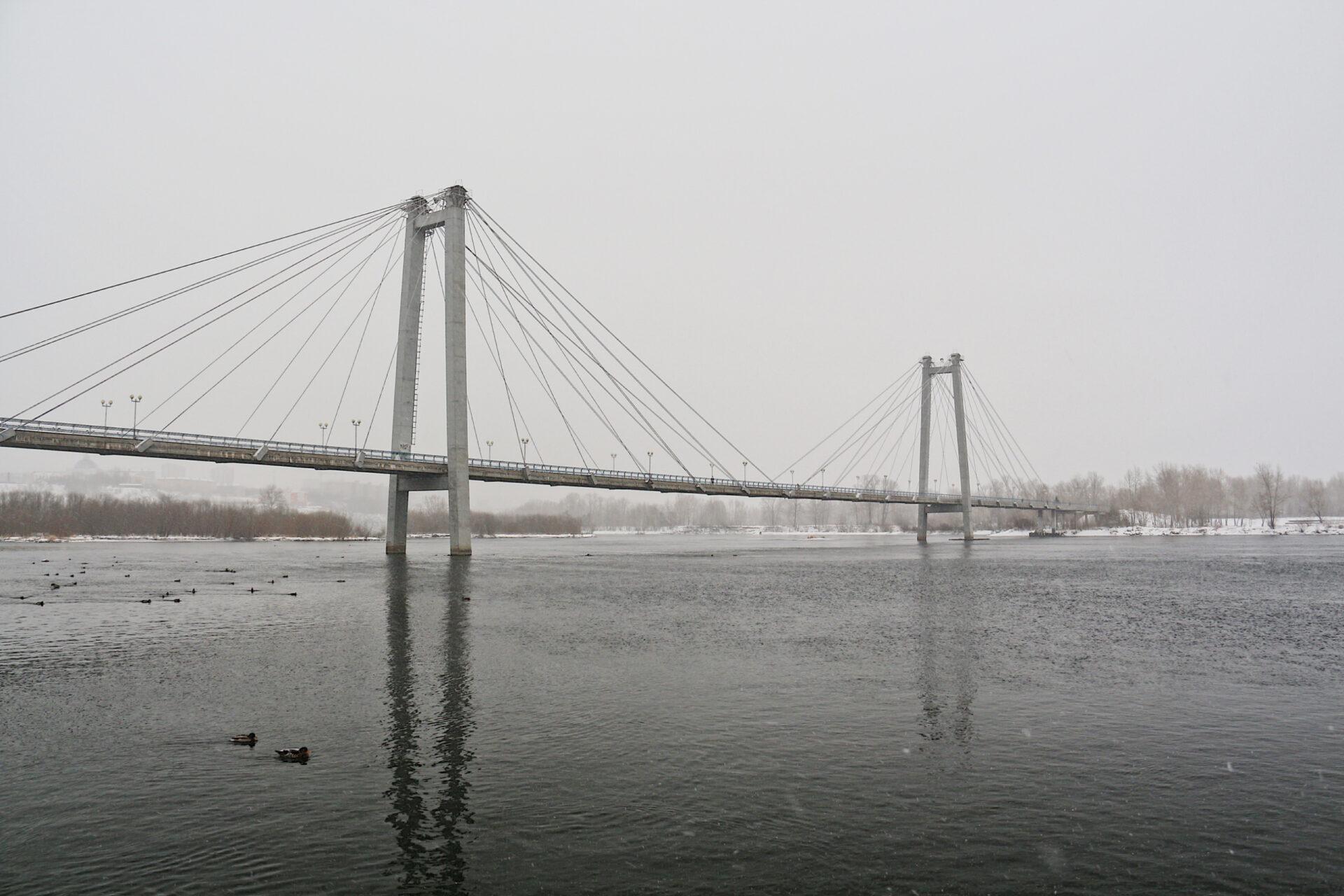 Командировка вКрасноярск.